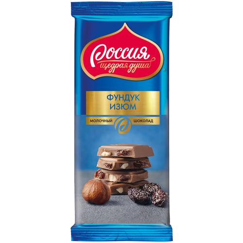 шоколад россия щедрая душа молочный пористый 82 г Шоколад Россия - Щедрая душа! молочный с фундуком и изюмом, 90 г