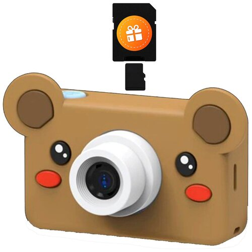 Детский цифровой фотоаппарат - Мишка 32 МП + чехол и флешка в 4GB подарок / Лучшие детские фото на ярком дисплее 2 дюйма / Оригинальный подарок для ребенка детская фото и видео камера, коричневый