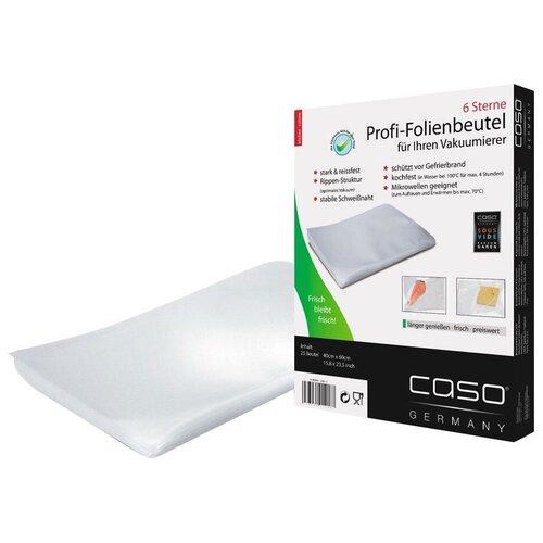 Caso Пакеты 40x60 для вакуумного упаковщика бесцветный 25 шт.