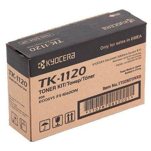 Kyocera TK-1120 (1T02M70NX1) Тонер-картридж оригинальный черный Black 3K для FS-1020, FS-1020MFP, FS-1025MFP FS-1025, FS-1040, FS-1060DN FS-1060, FS-1125MFP FS-1125 [TK1120]