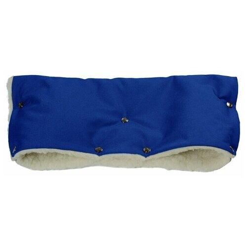 Муфта для рук на коляску меховая Комфорт - синий cherrymom муфта для рук cherrymom на коляску пингвины меховая синий