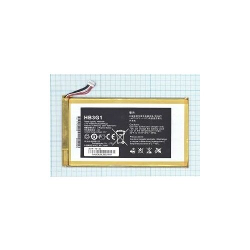 Аккумуляторная батарея HB3G1H для Huawei MediaPad S7-301U, S7-301W, S7-303U, MediaPad 7 Lite, MediaPad 7 Lite 3G S7-931U, MediaPad 7 Youth 2 S7-721U