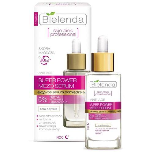 Купить Сыворотка Bielenda активная омолаживающая ретинолом, коэнзимом Q10, витамин Е, 30 мл