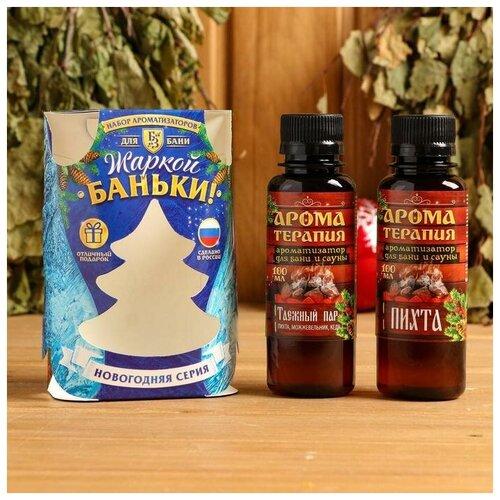 Банная забава Набор: 2 ароматизатора