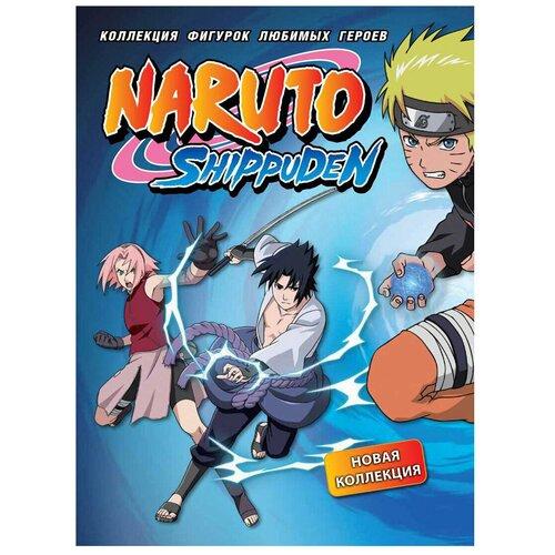 Naruto Shippuden: Коллекция фигурок любимых героев №3 – Какаси