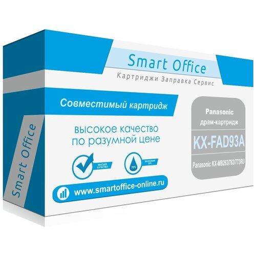 Фото - Драм-картридж KX-FAD93A для Panasonic KX-MB263/763/773RU, совместимый, 6000 стр. картридж panasonic драм юнит kx fad93a kx mb263 763 773ru superfine
