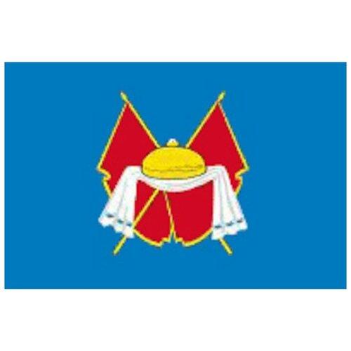 Флаг Первомайского района (Алтайский край)