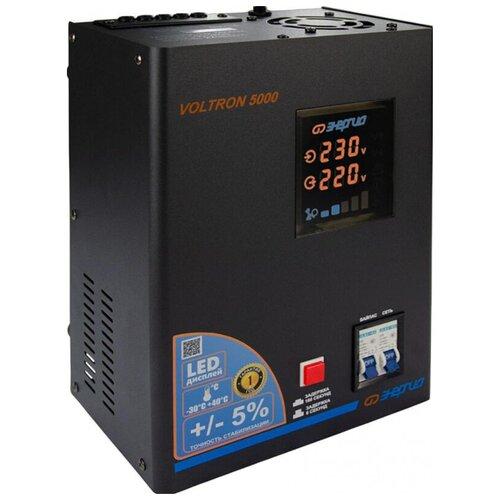 Стабилизатор напряжения энергия VOLTRON-5000 (4000Вт, клеммы/клеммы )