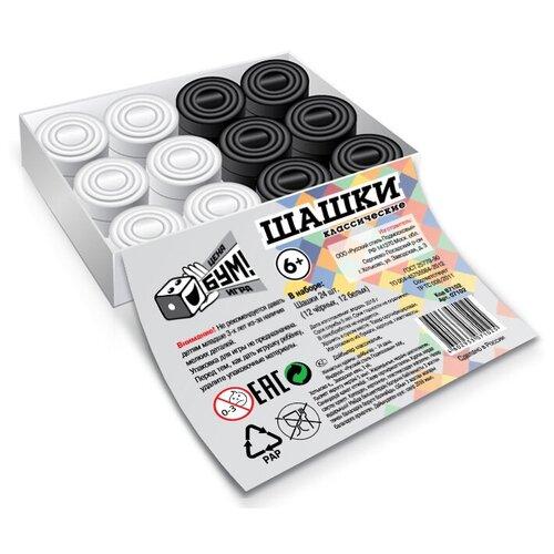 Шашки классические (коробка, этикетка, шашки), в коробке 12*9*2 см.русский СТИЛЬ07102/PC