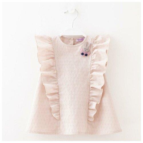 Фото - Блузка Minaku размер 116, бежевый блузка mek размер 116 голубой