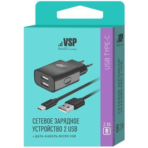 СЗУ адаптер 2 USB 2.1A + Дата-кабель Type-C 2А (100 см) черный, BoraSCO