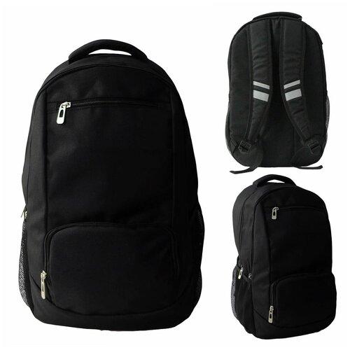 Купить Рюкзак ACTION городской, разм.44x29x15 см, уплотненная мягкая спинка, черный, унисекс, Action!, Рюкзаки, ранцы