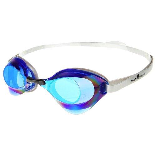 Стартовые очки Turbo Racer II Rainbow, M0458 06 0 03W, цвет синий очки для плавания mad wave turbo racer ii black orange