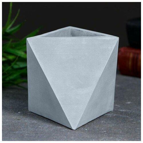 Кашпо бетонное Абстракция серое 9 х 9 х 9 см 5178062 фоторамка хорошие сувениры изабелла 16 х 9 5 см белый