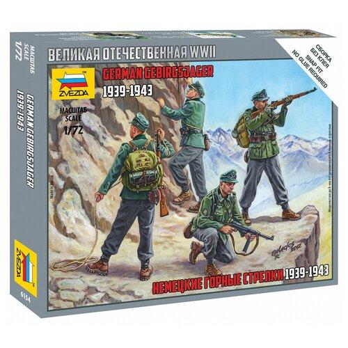 Сборная модель Немецкие горные стрелки 1939-1943