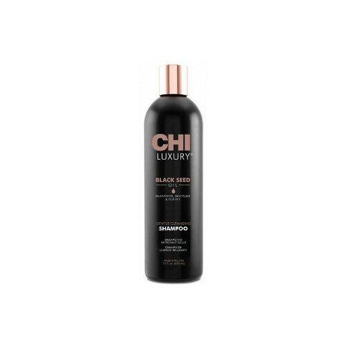 Купить Шампунь CHI Luxury Black Seed Oil Shampoo для мягкого очищения волос 355 мл