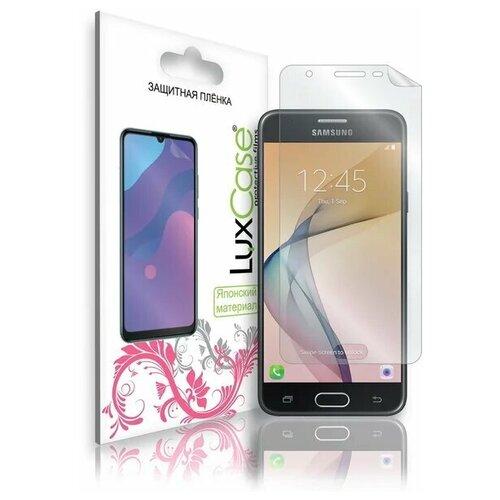 Защитная пленка для Samsung Galaxy J5 Prime / на Самсунг Гелакси Джей 5 Прайм Матовая