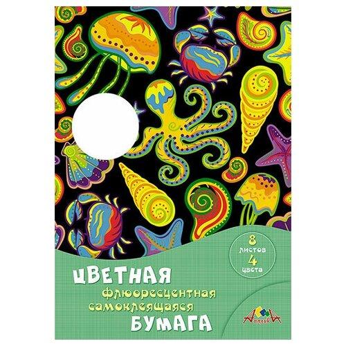 Фото - Бумага цветная самоклеющаяся Подводное царство, А4, 8 листов, 4 цвета подводное царство