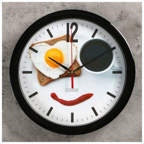 Часы настенные Соломон серия: Кухня,