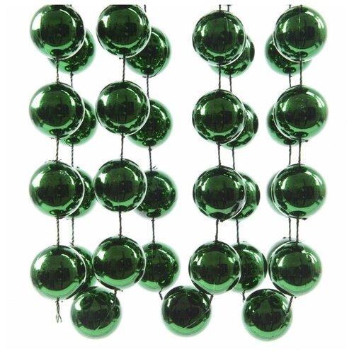 Бусы пластиковые гигант, цвет: зеленый, 20 мм, 2,7 м, Kaemingk 001807