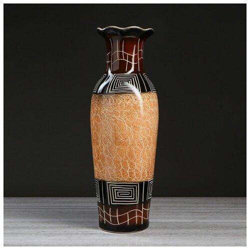 Керамика ручной работы Ваза напольная Марта, цвет коричневый, 66 см, микс, керамика ваза керамика ручной работы кегля 4341586 коричневый