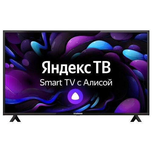 Фото - Телевизор STARWIND SW-LED42SB301 42 (2021) на платформе Яндекс.ТВ, черный телевизор starwind sw led43f422st2s 42 5 2018