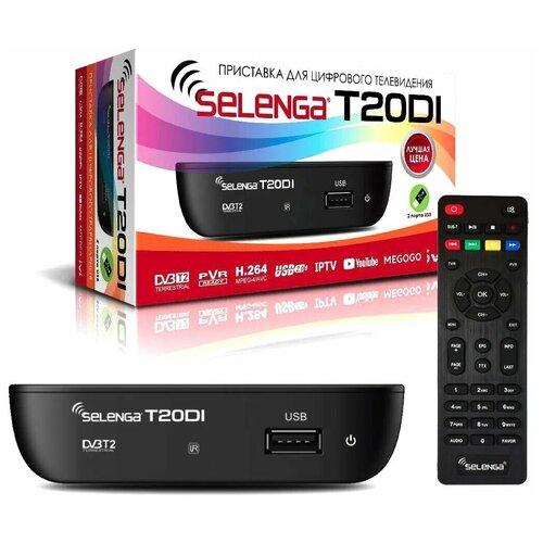 Фото - TV тюнер tv тюнер selenga t30 черный