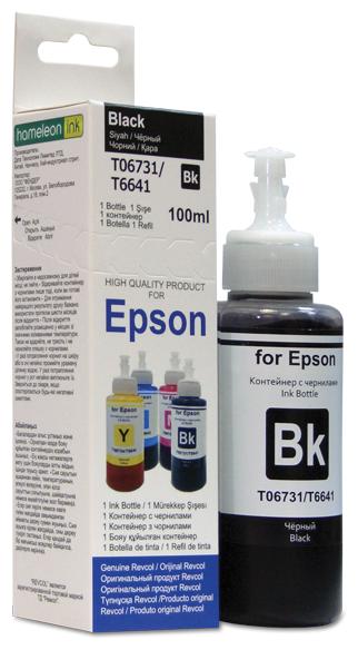 Чернила Revcol, для Epson серия L, в картоне Black, Dye, 100 мл. — купить по выгодной цене на Яндекс.Маркете
