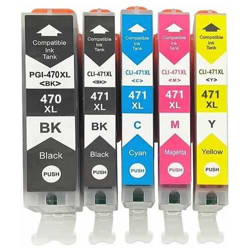Фото - Комплект картриджей PGI-470/CLI-471 XL для Canon PIXMA-TS5040, TS6040, TS8040, TS9040; PIXMA-MG5740, MG6840, MG7740, 5 цветов, увеличенной емкости, совместимый yc compatible for canon pixma mg5740 mg6840 ts5040 ts6040 mg7740 pgi 470pgbk xl cli 471bk xl cli 471c xl cli 471m xl cli 471y xl