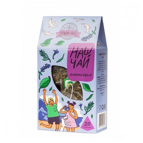 Чай травяной Травы Горного Крыма