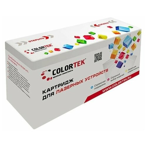 Фото - Картридж Colortek Brother TN-1075 картридж colortek ct tn 2080 для принтеров brother