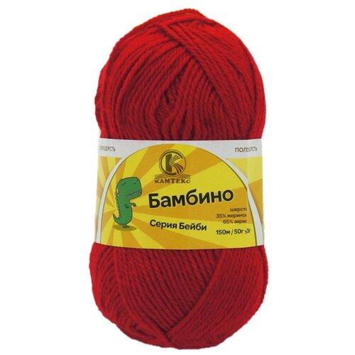 Пряжа Камтекс 'Бамбино' 50гр. 150м. (35% шерсть меринос, 65% акрил) (046 красный) 10 шт недорого