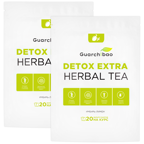 Фото - Чай для похудения Guarchibao Detox Herbal Tea со вкусом Имбирь-Лимон, 2 упаковки по 20 чайных пакетиков, чай для очищения, детокс чай. батончики глазированные guarchibao pro snack со вкусом ананаса 5 шт