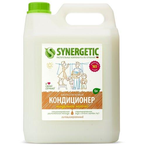Фото - Synergetic Концентрированный кондиционер для белья Миндальное молочко, 5 л synergetic кондиционер для белья миндальное молочко 1000 мл synergetic