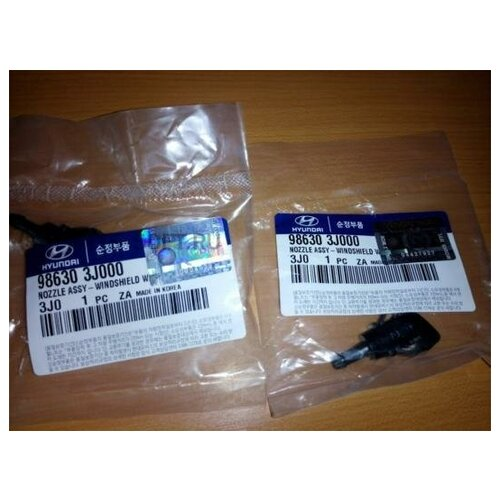 HYUNDAI-KIA 986303J000 Форсунка омывателя лоб. стекла веерный распыл