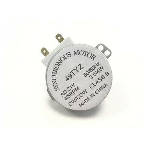 Двигатель вращения тарелки СВЧ Galanz 21V