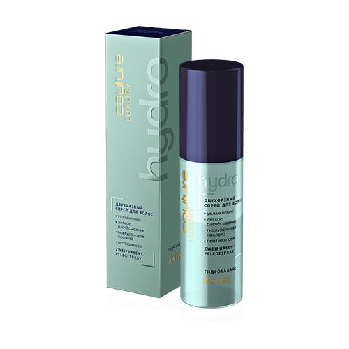 Купить Estel Professional Двухфазный спрей для волос LUXURY HYDROBALANCE ESTEL HAUTE COUTURE (100 мл) 2020