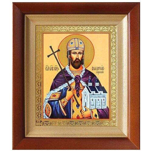 Благоверный князь Владислав Сербский, икона в киоте 14,5*16,5 см