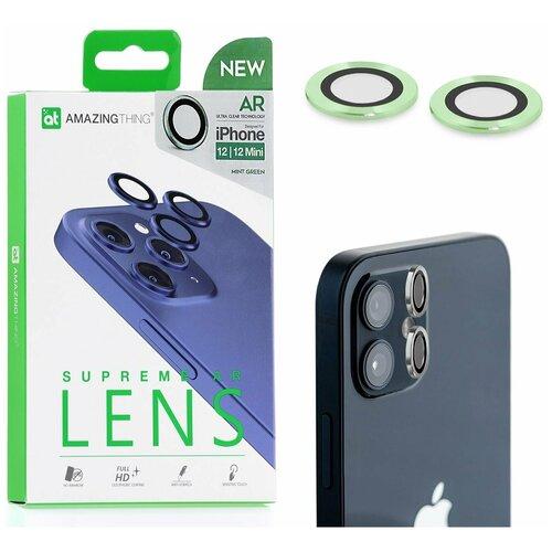 Защитное стекло для линз камеры Apple iPhone 12 mini Amazingthing Aluminum Mint Green 2шт 0.33mm / защита камеры / защита от падений / олеофобное стекло / стекло на камеру / прозрачное стекло для камеры / для защиты камеры телефона / стекло на камеру / защита от царапин / стекло основной камеры / противоударное стекло на камеру / стекло для задней камеры / защитное стекло для основной камеры телефона / накладка на камеру / стекло задней камеры / прозрачное стекло на камеру