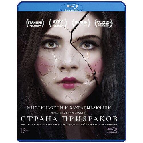 Фото - Страна призраков (Blu-ray) страна призраков dvd