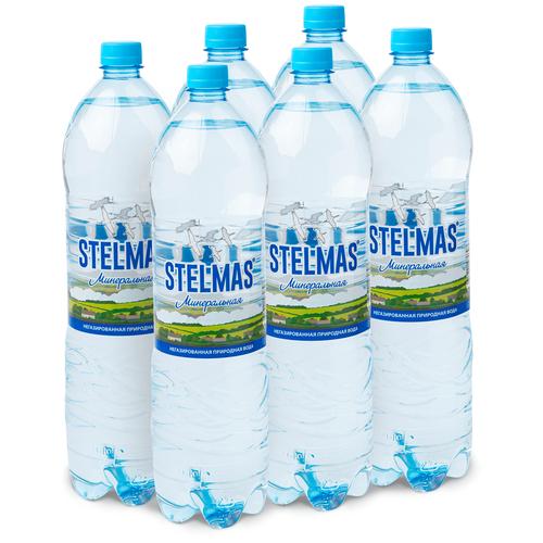 Вода минеральная Stelmas негазированная, ПЭТ, 6 шт. по 1.5 л