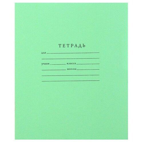 Тетрадь школьная А5,12л,крупная клетка,10шт/уп зелёная Брянск 4 шт.