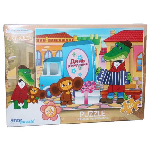 Пазл Step Puzzle 160 Чебурашка