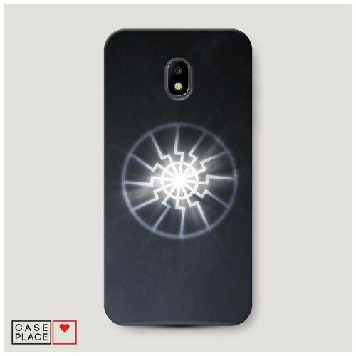 Чехол Пластиковый Samsung Galaxy J3 2017 Черное солнце