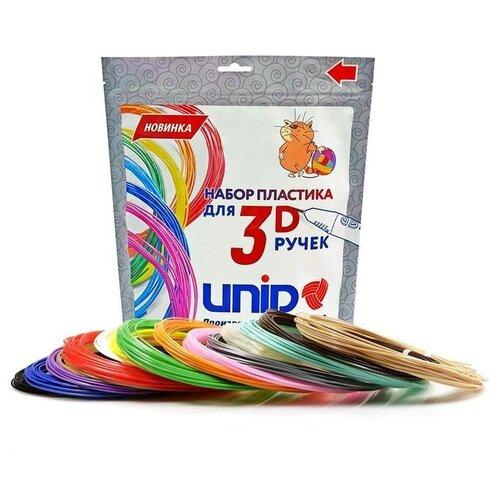 Пластик UNID PLA-15, для 3Д ручки, 15 цветов в наборе, по 10 метров