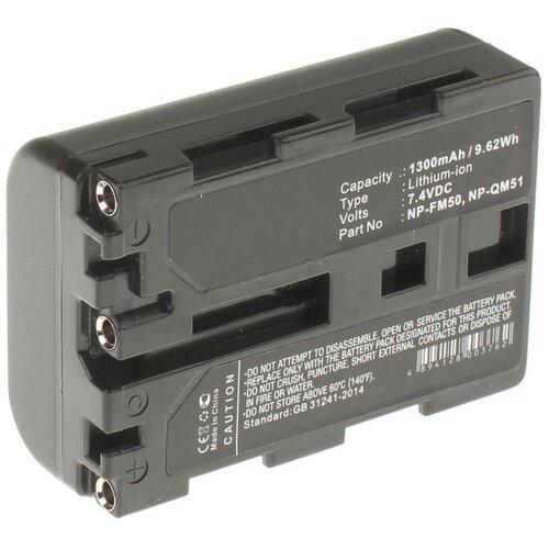 Фото - Аккумуляторная батарея iBatt 1300mAh для Sony HDR-SR1E, DCR-TRV530E, DCR-PC100E, HDR-UX1E, DCR-DVD100, DCR-TRV50E, CCD-TRV138, DCR-TRV245E, DCR-TRV828E аккумулятор ibatt ib u1 f324 3300mah для sony dcr sr62 dcr sr300 hdr hc7 hdr ux5 dcr sr100 hdr ux7 dcr sr45 hdr sr11e dcr sr65 hdr sr10e dcr sx40 dcr dvd610e dcr dvd106e dcr sr42 dcr sr47 hdr sr12e