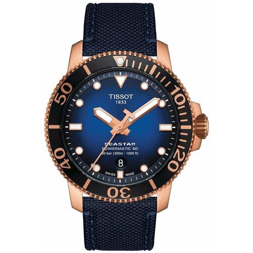 Наручные часы Tissot Seastar 1000 Powermatic 80 T120.407.37.041.00