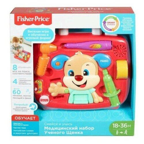 Интерактивная развивающая игрушка Fisher-Price Смейся и учись. Медицинский осмотр Ученого Щенка