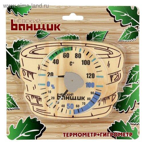 Фото - Термометр + гигрометр Невский банщик Шайка (683775) невский банщик