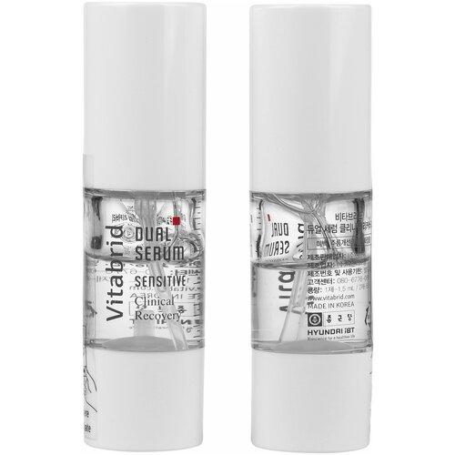 Vitabrid C12 DUAL SERUM (2*10ml)Двухфазная сыворотка для лица (2*10мл)